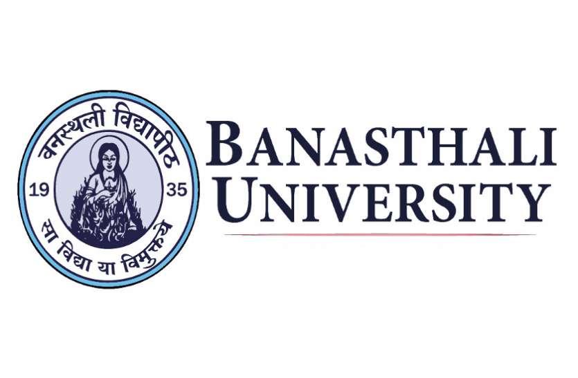 Banasthali Vidyapith Admissions for UG & PG Courses- 2020-21