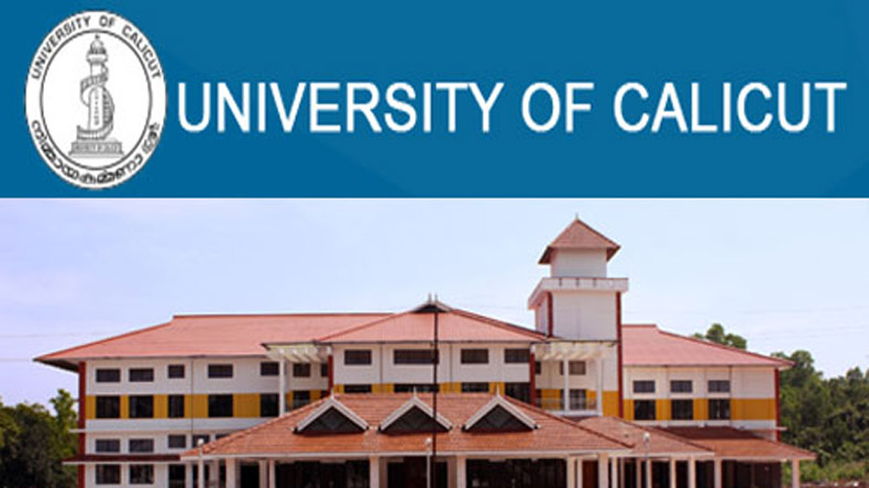 MBA Programs 2020 at University of Calicut