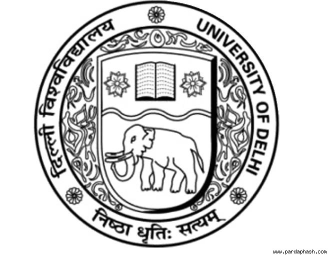 Delhi Technological University Invite Applications For B. Tech 2019