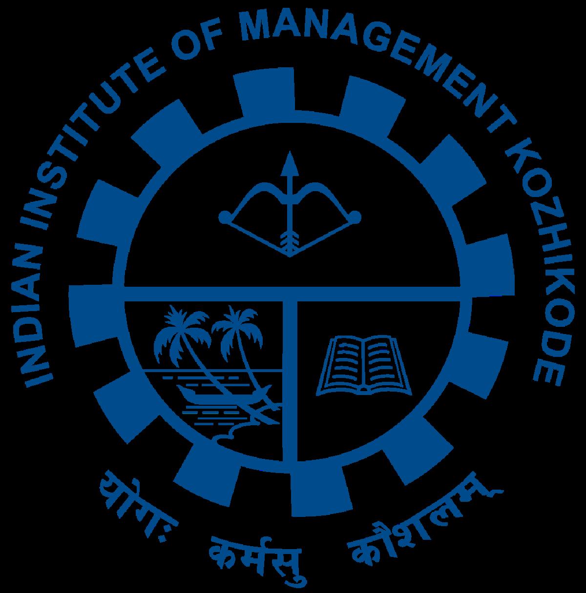 Admission for PhD Programme 2020 at IIM Kozhikode