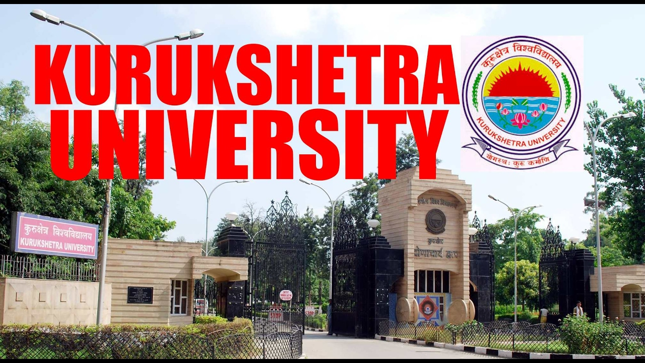 Kurukshetra University announces short term skill development courses 2019-20