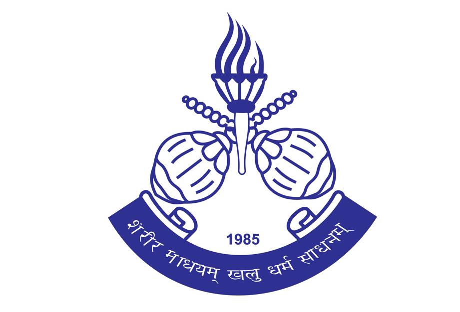 Lakshmibai National College of Physical Education, Thiruvananthapuram