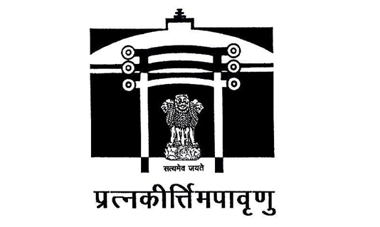 Admission For PG Diploma in Archaeology 2019 At ASIIA