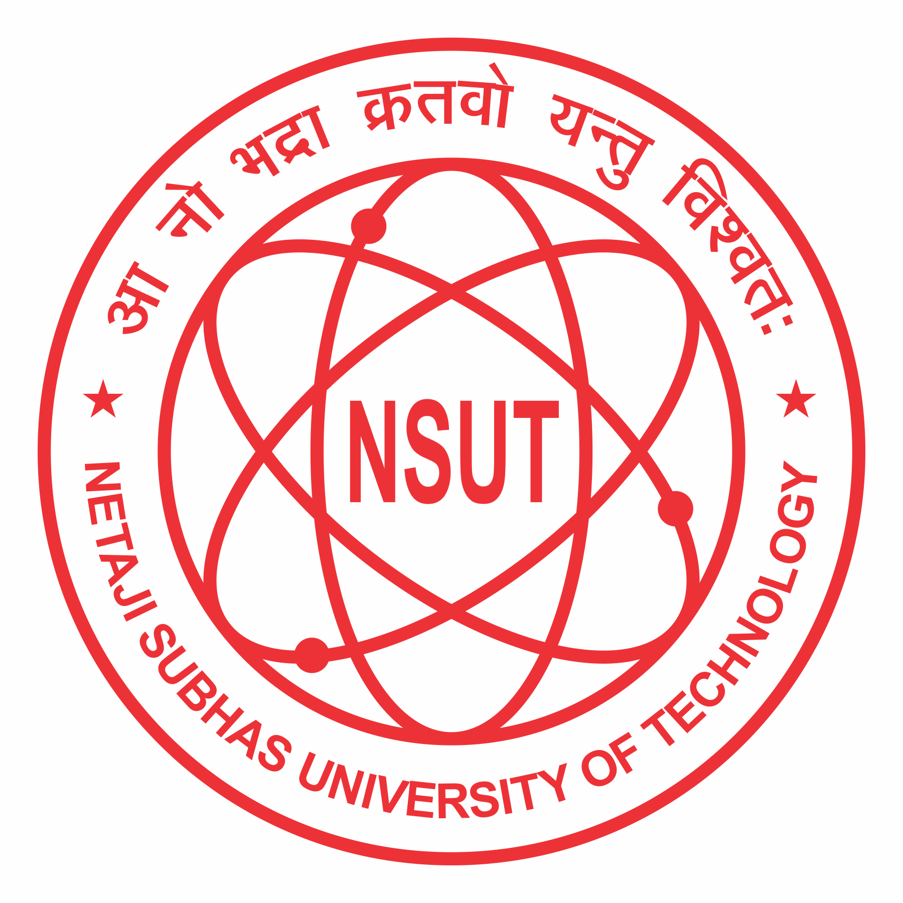 Netaji Subhas University of Technology