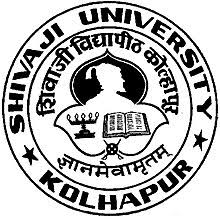 Shivaji University PG Diploma in E-Business Admission 2018