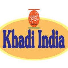 Khadi Gram Udyog Admission 2018