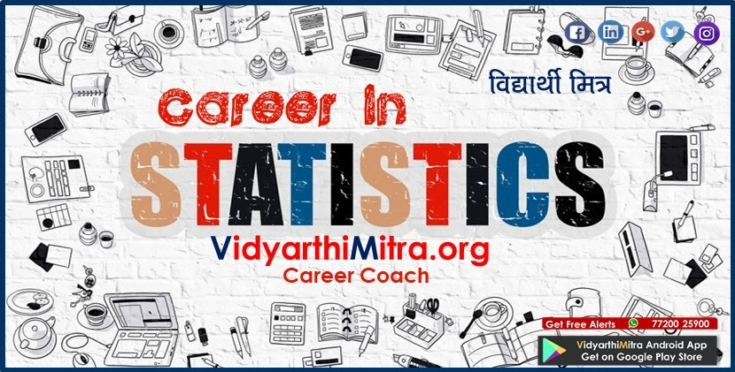 Career as Specialist Officer in Public Sector Banks