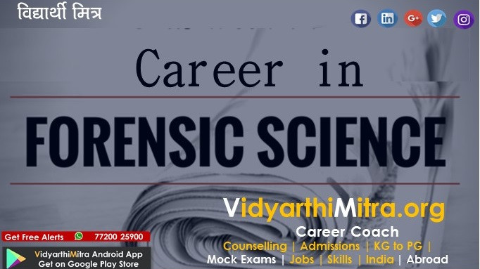 Career In Forensic Science