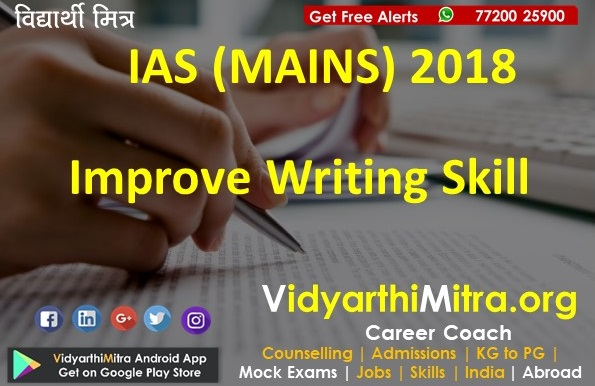 Tips to crack JEE Main exam