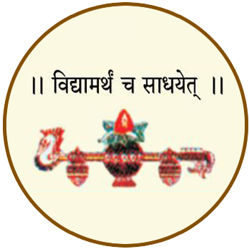 Phaltan Education Society's College of Engineering Thakurki Tal- Phaltan Dist-Satara