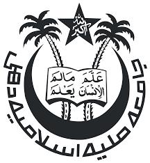 Jamia Millia Islamia (A Central University)