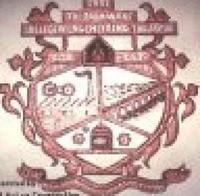 Shree Tuljabhavani College of Engineering, Tuljapur