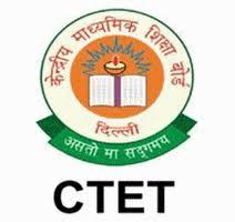 Central Teacher Eligibility Test