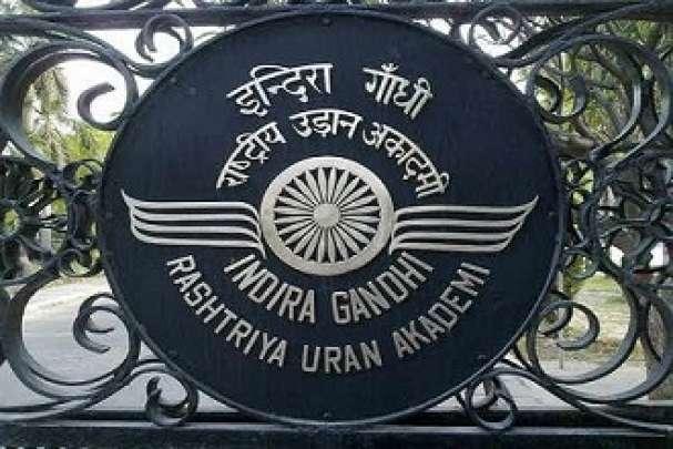 Indira Gandhi Rashtriya Uran Akademi