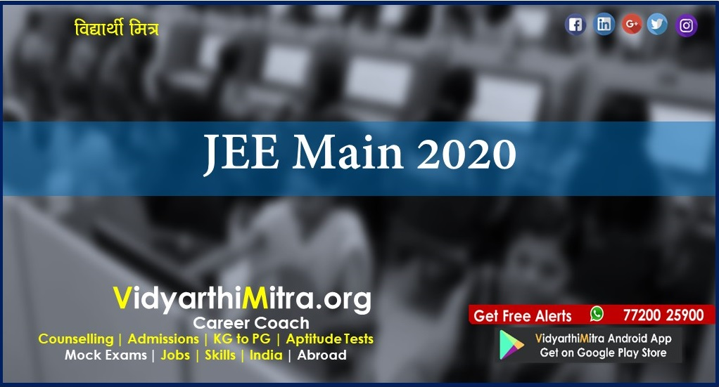 Joint Entrance Examination Main 2020