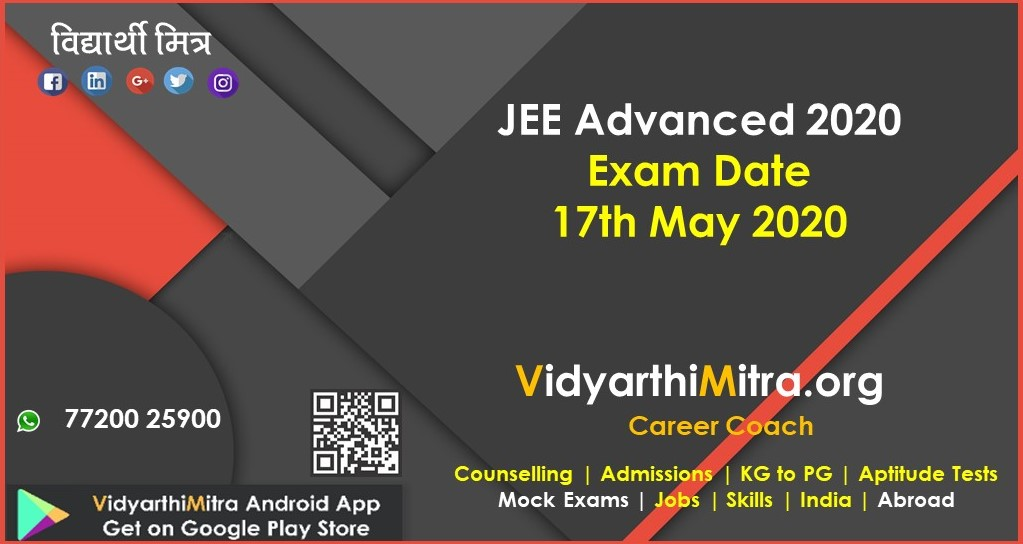 Joint Entrance Examination Advanced 2020