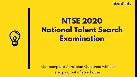 National Talent Search Examination 2020