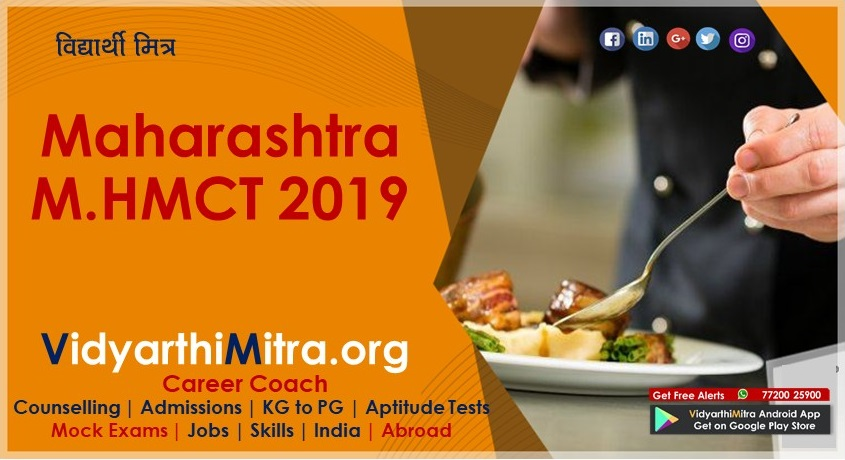 Maharashtra Master of Hotel Management and Catering Technology Common Entrance Test 2019