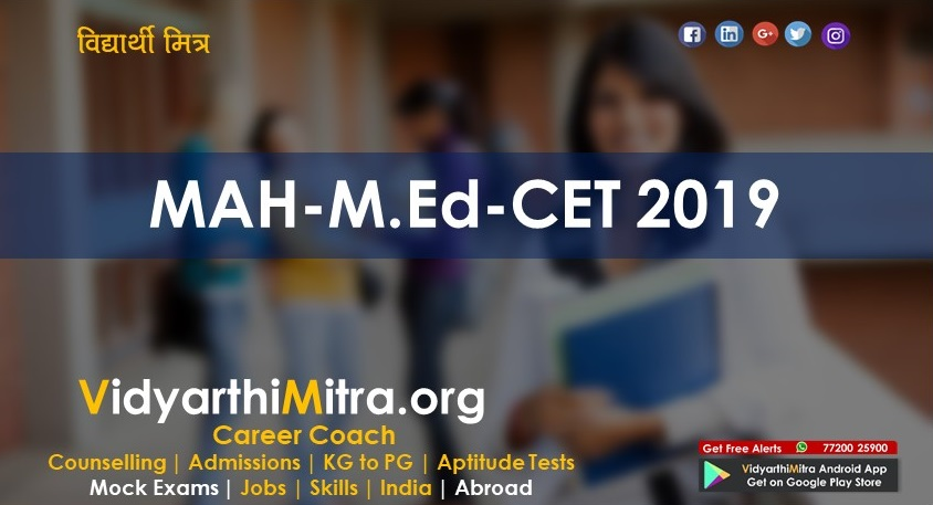 Maharashtra Master of Education Common Entrance Test