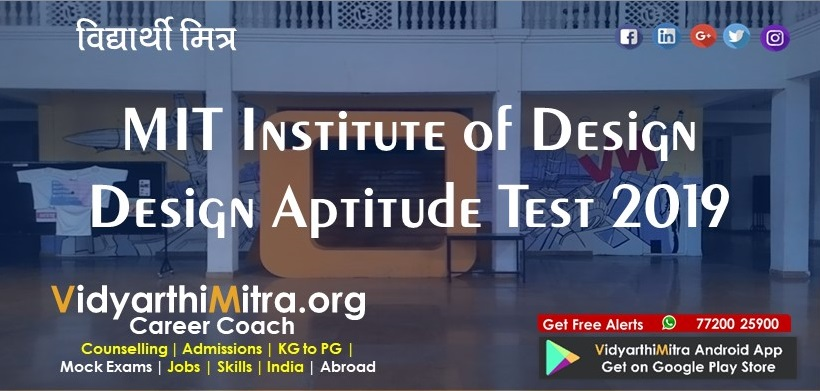 MIT Institute of Design - Design Aptitude Test 2019