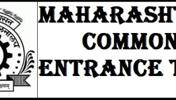 Maharashtra Hotel Management Common Entrance Test