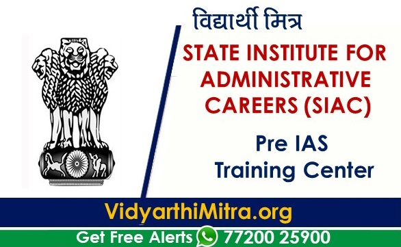State Institutes for Administrative Careers
