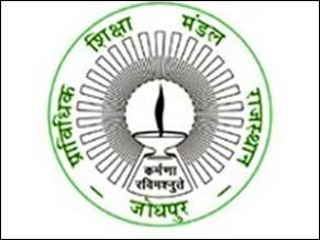 Rajasthan Pre Engineering Test