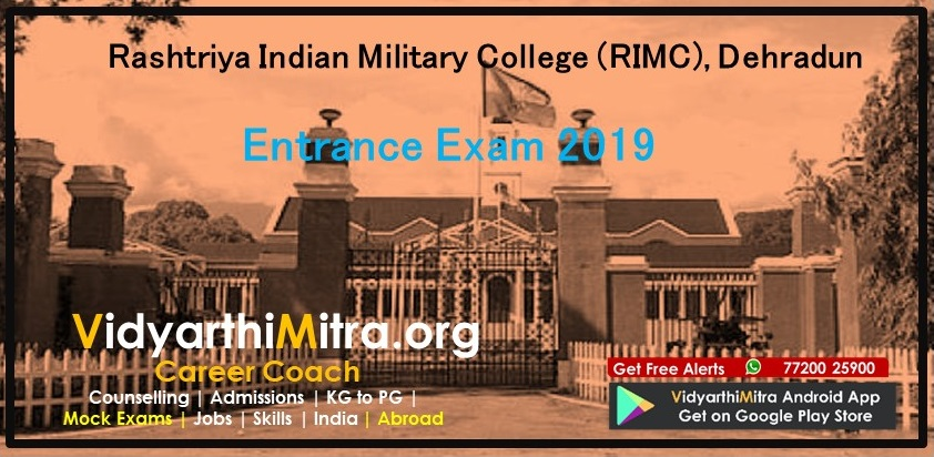 Rashtriya Indian Military College Dehradun Entrance Exam 2019