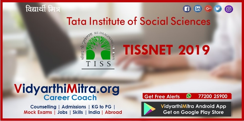 Tata Institute of Social Sciences