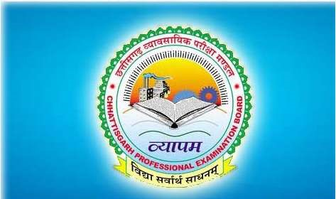 Chhattisgarh Pre-Engineering Test 2020