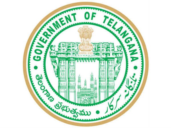 Telangana State Engineering, Agriculture and Medical Common Entrance Test (TS EAMCET) 2020