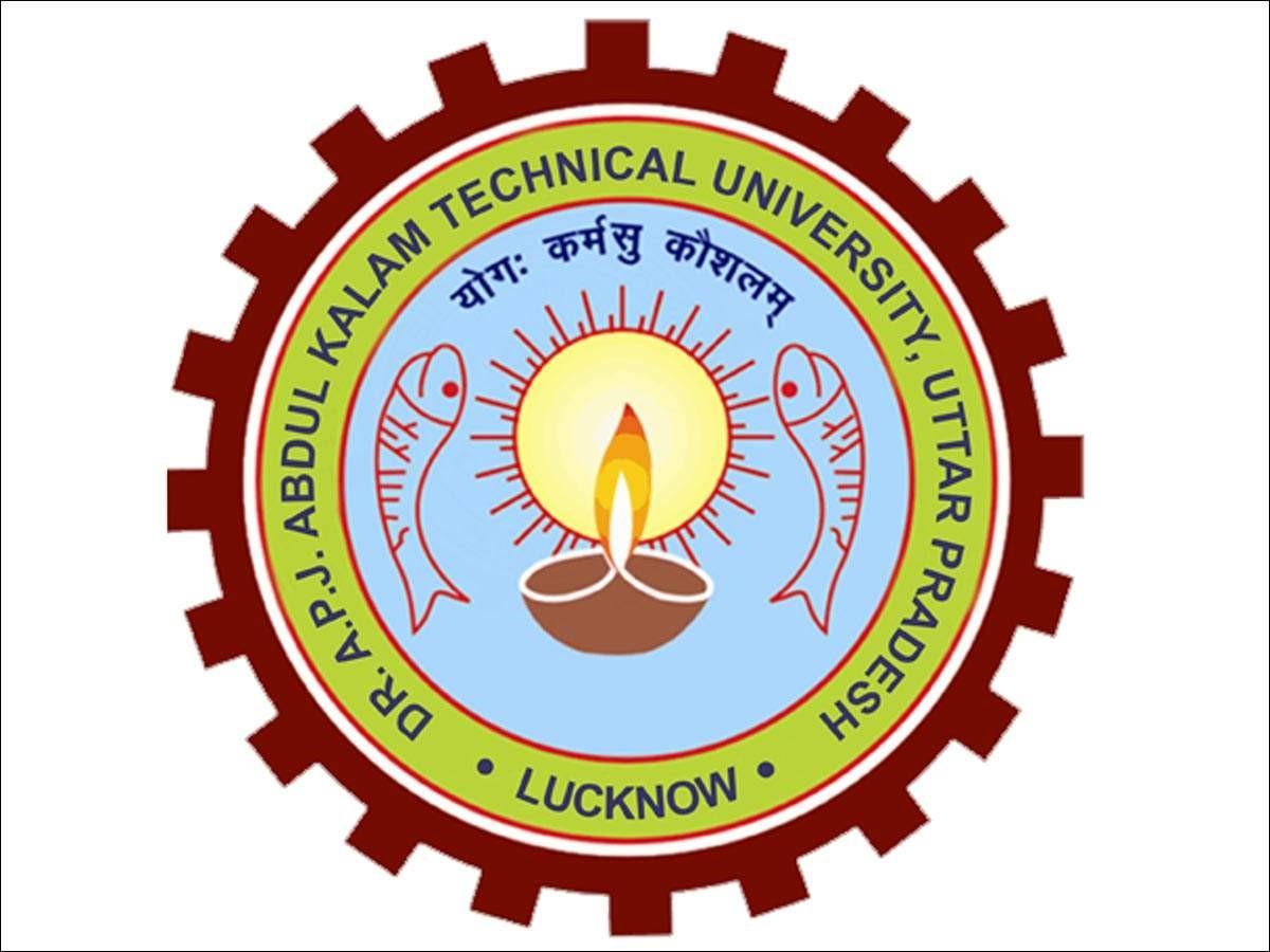 Uttar Pradesh State Entrance Exam