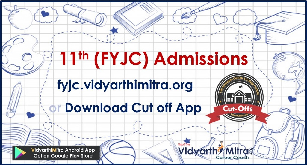 FYJC- First merit list for Class XI on July 10