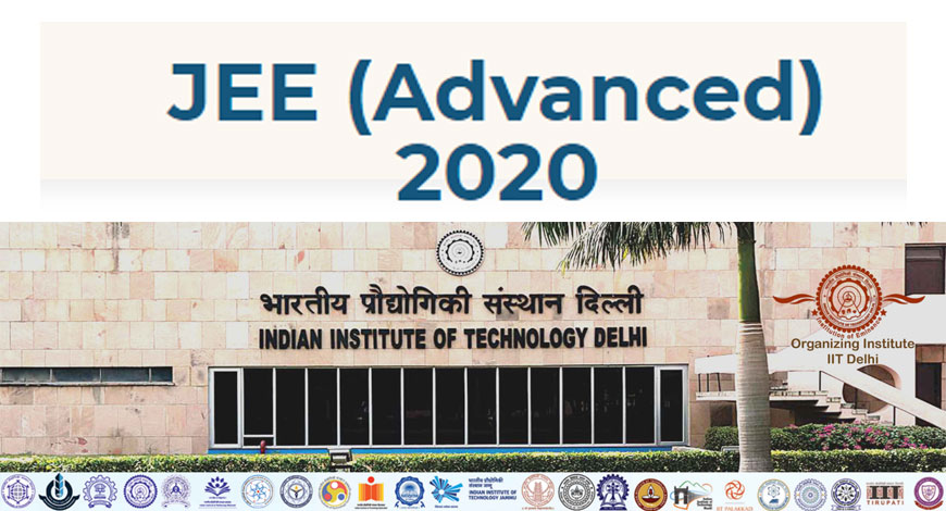 IIT Madras HSEE 2020 registration to close today