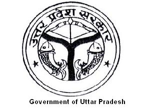 TS Panchayat Secretary exam date shifted