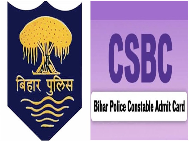 Assam Police constable admit card 2020 released