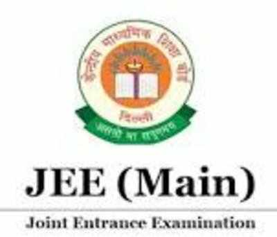 JEE Main April 2019 registration begins