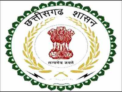 Assistant Teachers Recruitment Exam 2018