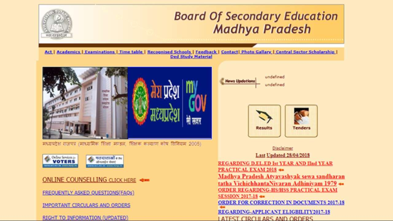 CHANGE IN MARKING FROM NEXT YEAR? - State considers doing away with 20-mark orals in SSC
