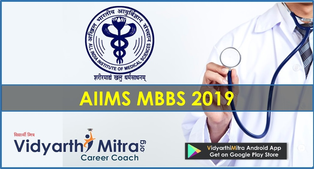 List of MBBS College in Maharashtra