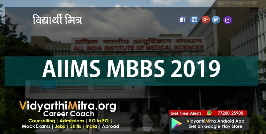 Career choices for Biology students apart from MBBS and BDS