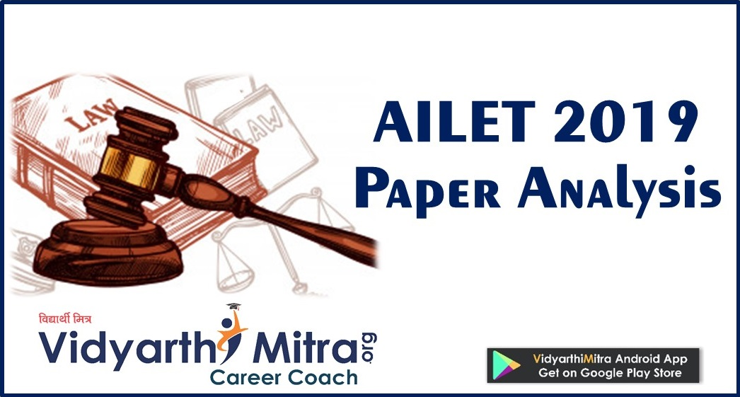 CLAT 2018: Check paper analysis here