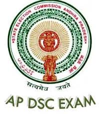 SSC CGL 2018 Tier 1 Final Answer Key release