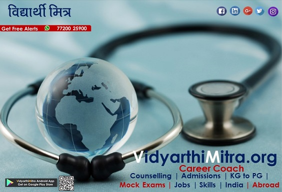Medical aspirants must complete both Xth & XIIth from state