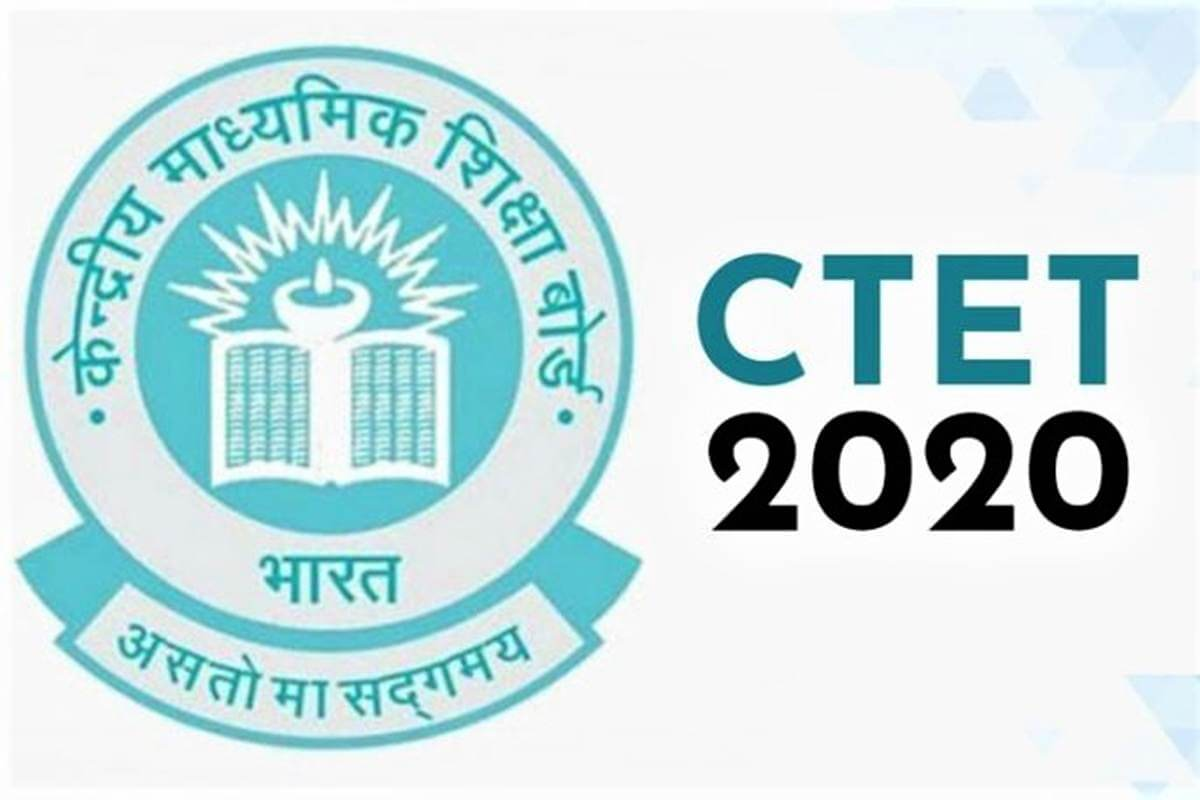 Kerala TET 2018 result declared