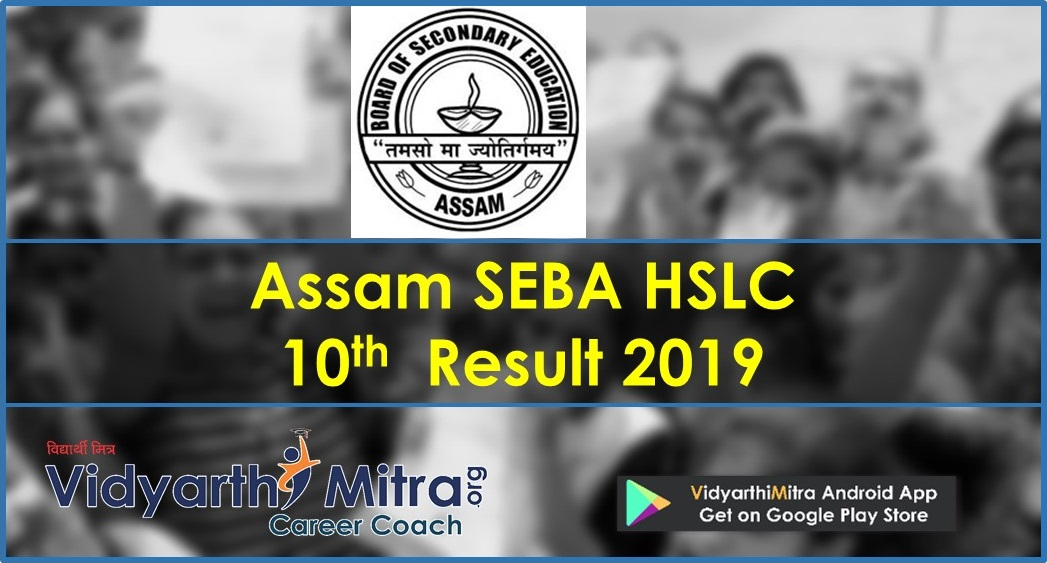 HPBOSE Admit Card 2019 for Class 10th & 12th released