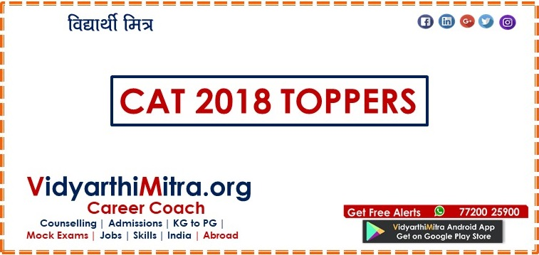 XAT 2019 Notification released
