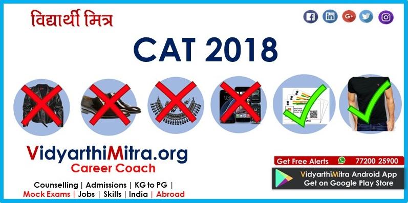 MICAT (I) 2018: Registration to begin