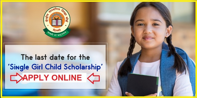 Online applications begins for MNTS exam 2019