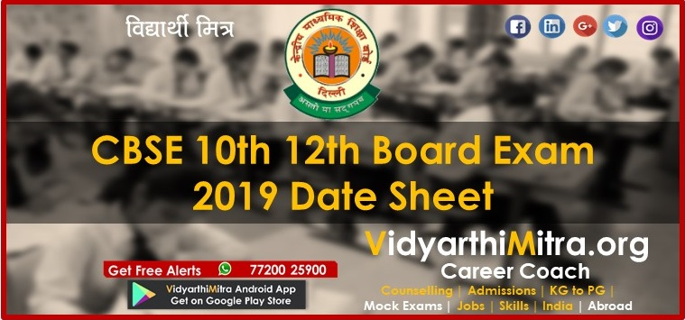 CBSE Class 12th 2018 Date sheet revised